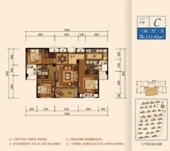 (东城区)金河1号3室2厅2卫112m²毛坯房