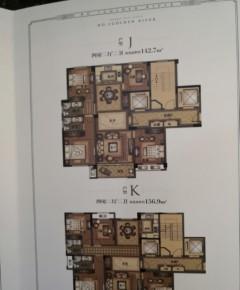 (东城区)金河1号4室2厅2卫143.34m²毛坯房