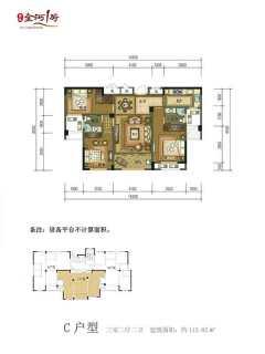 郓城3室3厅2卫112m²毛坯房