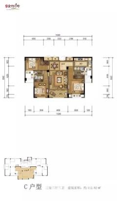 (东城区)金河1号3室112m²毛坯房