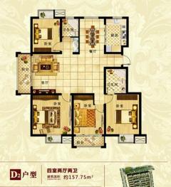 郓城中央悦府3室2厅2卫68万123m²毛坯房出售有证可分期