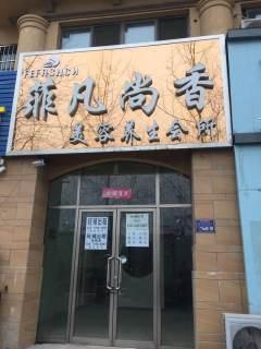 出租(东城区)富海公馆2室125平精装修